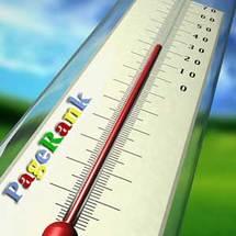 10 solutions inédites pour améliorer votre PageRank !