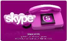 Vous avez aimé SkypeOut, vous allez adorer SkypeIn !