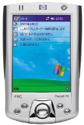 Un DVD dans votre Pocket PC !
