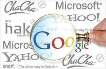 Maitriser les opérateurs de Google et gagner du temps