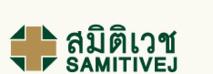 Agrément CFE en Thaïlande
