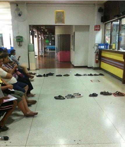 Moralité : Aux Antilles, toujours prendre ses chaussures pour aller à la poste