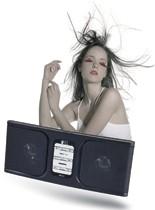 Des enceintes portables Bluetooth  !