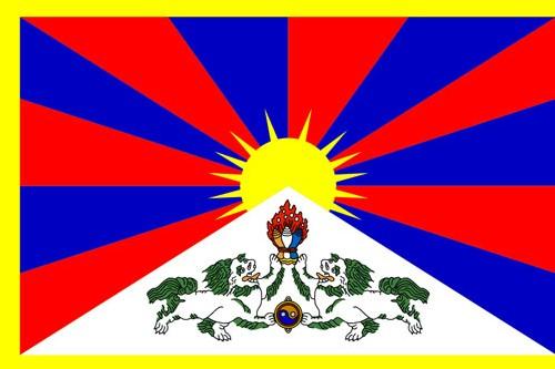 Les communications téléphoniques  gratuites vers le Tibet, pour les ONG