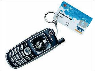 Téléphonie : un rapport dénonce l'absence de numéros gratuits
