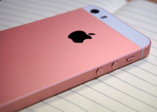 Apple condamnée pour avoir bridé ses vieux smartphones